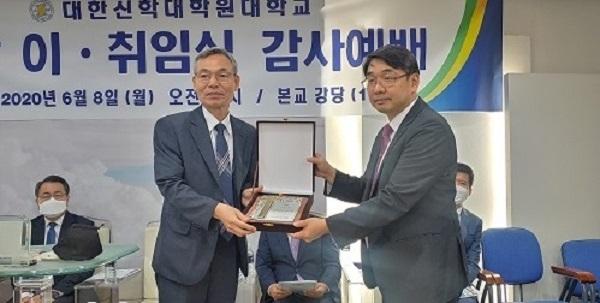 Tiến sĩ Kim Do Kyung nhậm chức hiệu trưởng tại Daehan Theological Seminary & University