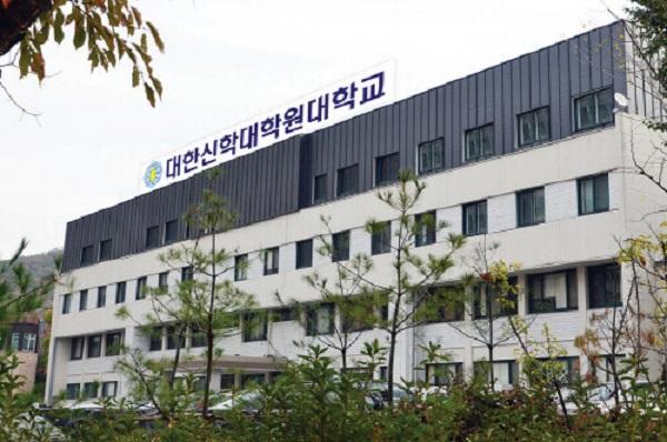 Tòa nhà mới của trường