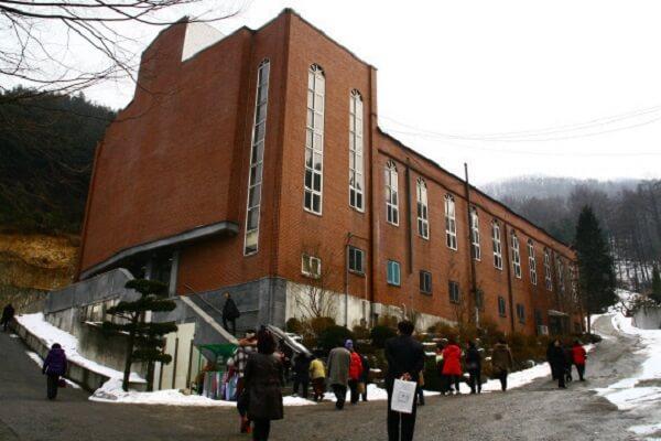 Toàn cảnh Kyeyak Graduate School of Theology