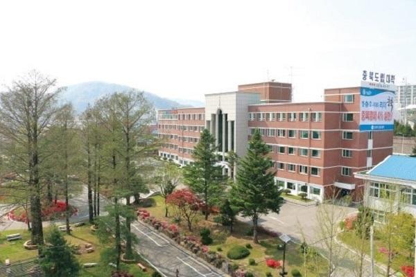 Toàn cảnh trường Đại học Tỉnh Chungbuk Hàn Quốc