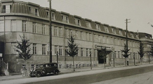 Toyo Gakuen University vào năm 1926