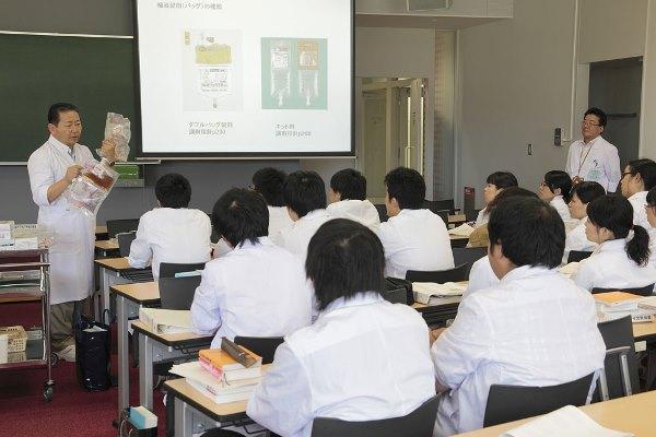 Đại học Iryo Sosei chuyên đào tạo về y tế