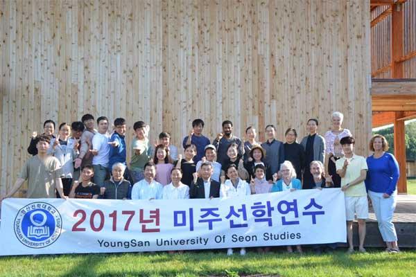 Hoạt động của trường Youngsan Won Buddhist University