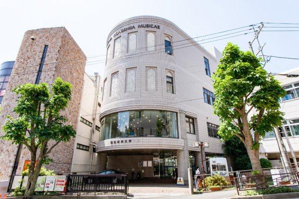 Cơ sở phía Bắc của đại học Âm nhạc Showa