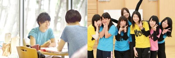 Cùng MAP tìm hiểu về những câu hỏi thường gặp nhất về đại học Niigata Seiryo nhé!
