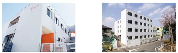 Hai khu ký túc xá dành cho sinh viên đại học Âm nhạc Showa