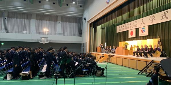 Lễ nhập học tại trường