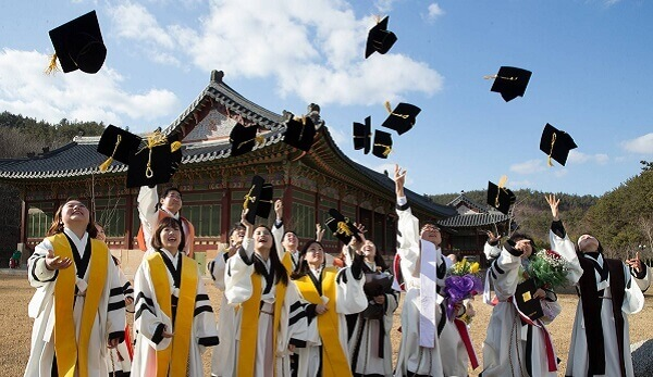 Lễ tốt nghiệp của Đại học di sản văn hóa quốc gia Hàn Quốc