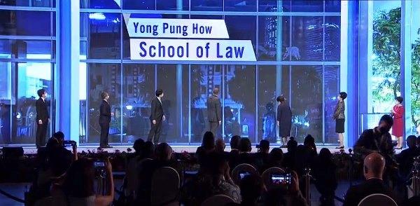 Yong Pung How School of Law được đặt tên theo cố chánh án Yong Pung How