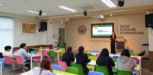 Mot-phong-hoc-hien-dai-cua-George-Mason-University-Korea