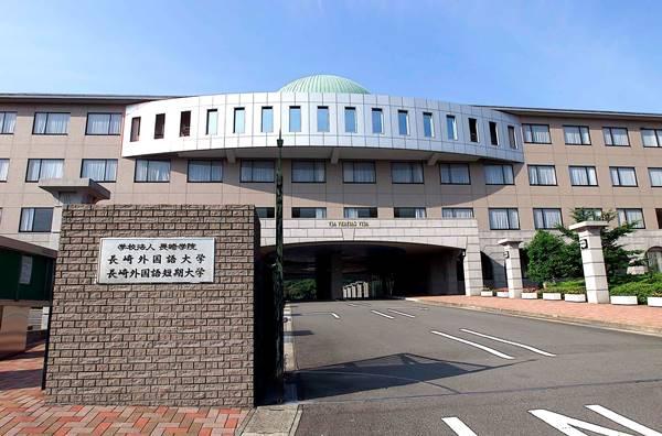 Nagasaki University of Foreign Studies hoạt động từ năm 1945