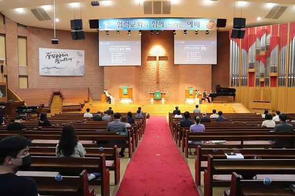 Nhà thờ của Presbyterian University and theological seminary