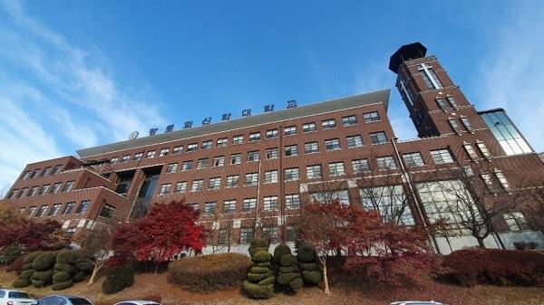 Toàn cảnh đại học thần học Presbyterian Hàn Quốc