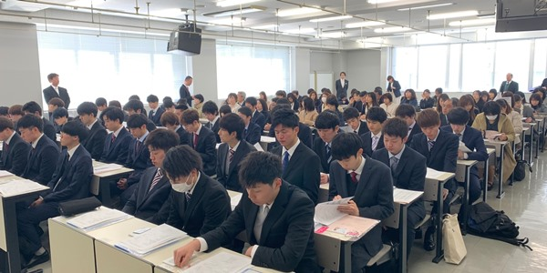 Tohoku Bunka Gakuen University hoạt động hơn 22 năm