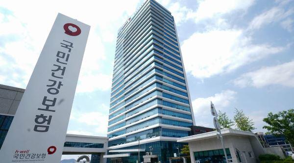 Trụ sở của công ty tại Hàn Quốc