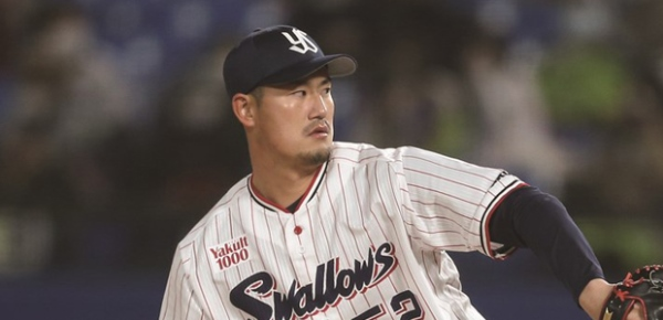 Vận động viên bóng chày Hiroki Kondo